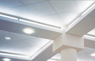 Акустические потолочные панели Advantage A (600х600)